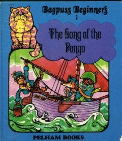The Song of the Pongo